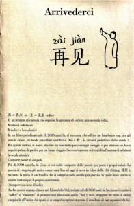 01 Cinese - Arrivederci
