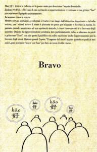 02 Cinese - Bravo