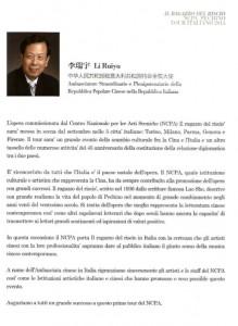 10 Li Ruiyu Ambasciatore Cina - Ragazzo risciò