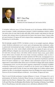 12 Chen Ping Presidente NCPA - 1a - Ragazzo risciò